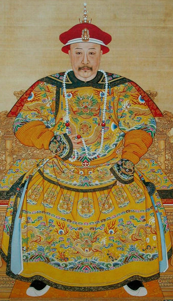 the_imperial_portrait_of_emperor_jiaqing.jpg